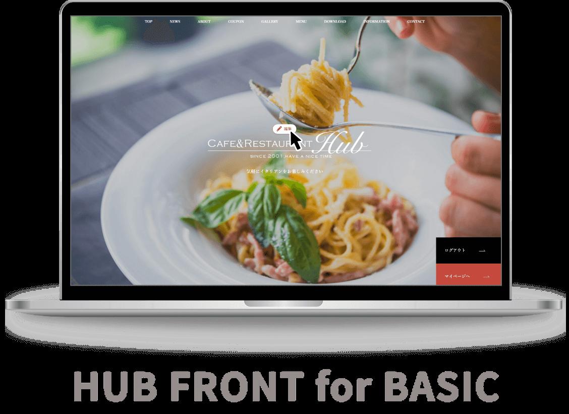 HUB FRONT BASIC