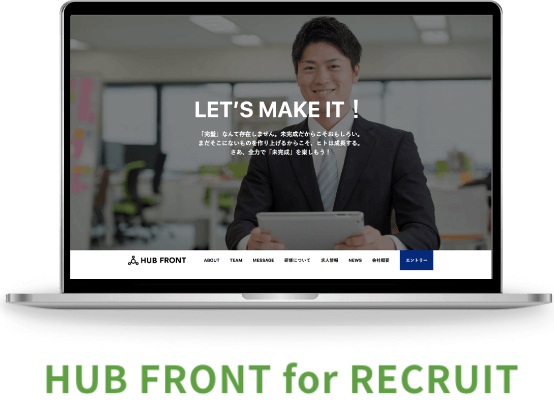 HUB FRONT RECRUIT
